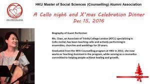 HKU MSSCAA Dec 15 2016 dinner poster 2 of 2